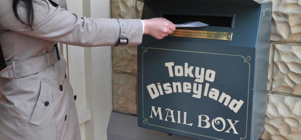 ディズニーランドのメールボックス