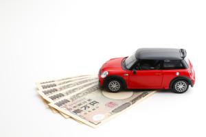 自動車にかかる費用