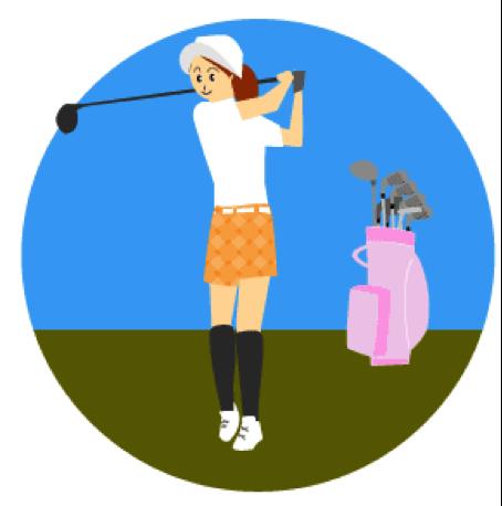 ゴルフのイラスト