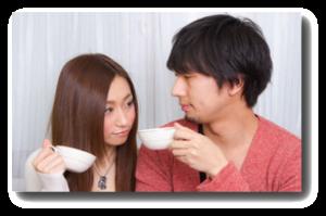 夫婦でお茶