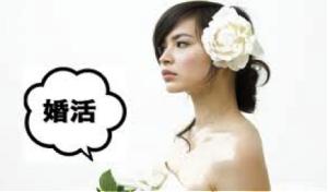 婚活する女性