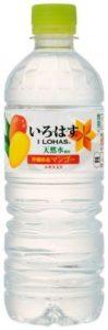 irohasu-mango